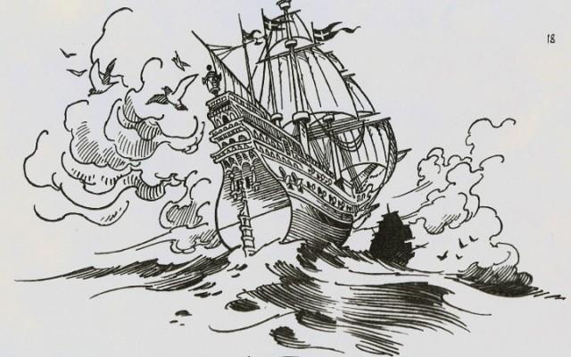 KafK skib